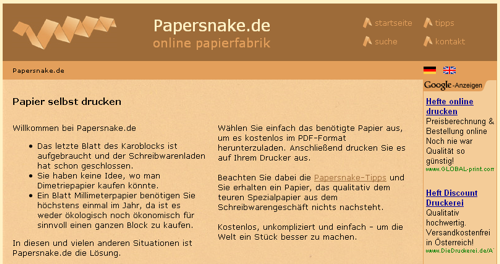 papersnake_screenshot